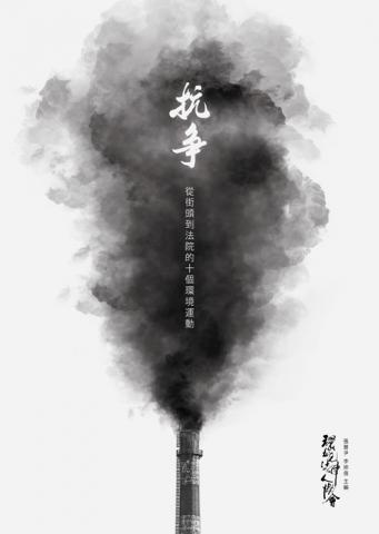 171205_kang_zheng_ol-wan_gao_-feng_mian_-zhi_bo_.jpg