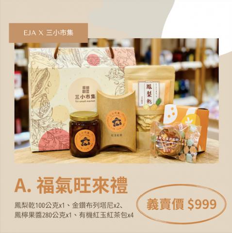 ying_mu_kuai_zhao_2021-05-18_xia_wu_5.34.54.png