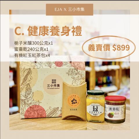 ying_mu_kuai_zhao_2021-05-23_shang_wu_1.06.16.png