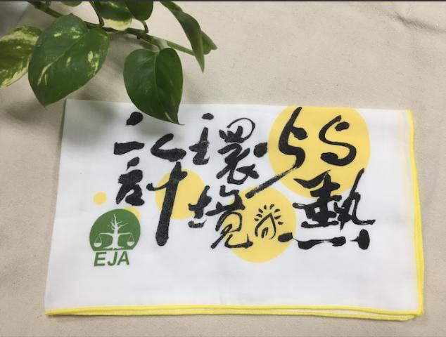 ying_mu_kuai_zhao_2021-05-26_xia_wu_3.37.29.png